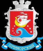 Crimea svg