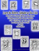 Divine Grace coloring