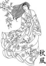 Geisha coloring