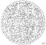 Islam coloring