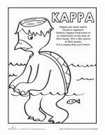 Kappa coloring