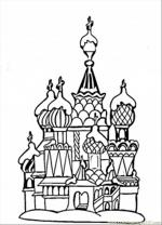 Moscow coloring