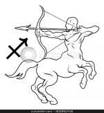 Sagittarius (Astrology) clipart