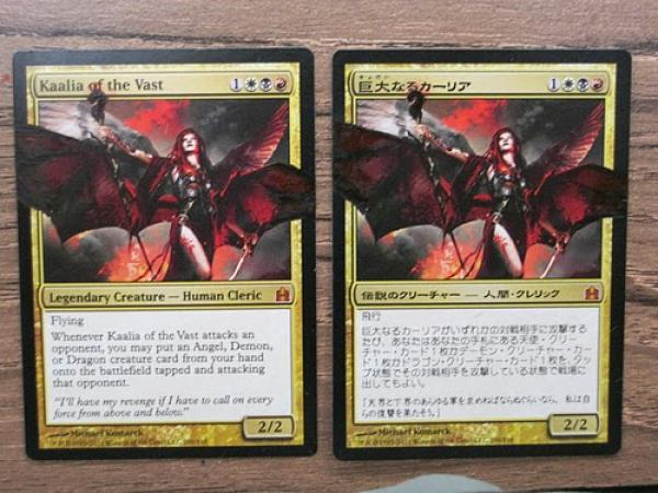 Kaalia Of The Vast coloring