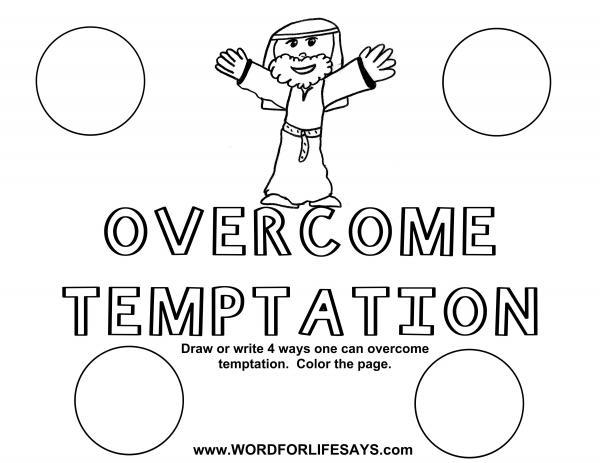 preview Temptation coloring