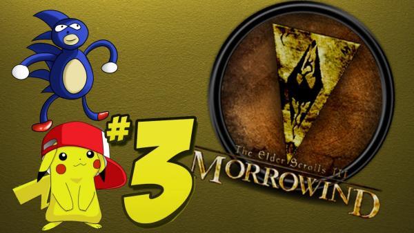 preview The Elder Scrolls III: Morrowind clipart