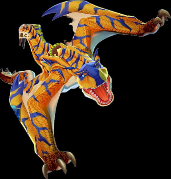 preview Tigrex clipart