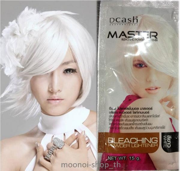 preview White Hair coloring