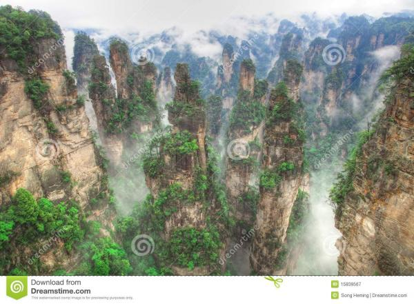 preview Zhangjiajie National Park clipart